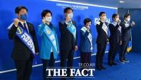 기념촬영하는 민주당 최고위원 후보들 [포토]