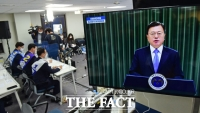 영상으로 인사말 전하는 문재인 대통령 [포토]