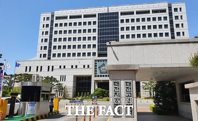 부동산 투기 혐의로 구속영장이 청구된 대전교도소의 전 간부급 교도관에 대한 구속영장이 기각됐다. 대전지법 전경. / 김성서 기자