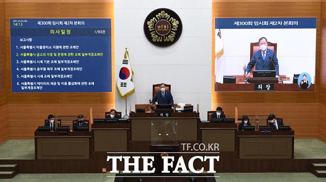 김인호 서울시의회 의장이 4일 오후 서울 중구 서울특별시의회에서 열린 제300회 임시회를 진행하고 있다. /임세준 기자
