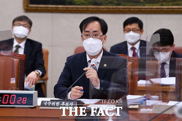 일본 후쿠시마 오염수 방류 계획 관련 질의와...