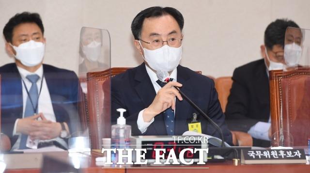 문승욱 산업통상자원부 장관 후보자는 자녀에 대한 증여세 탈루 의혹에 대해 증여세에 대해 제대로 알지 못해 잘못을 저지른 측면이 있다고 해명했다. /남윤호 기자