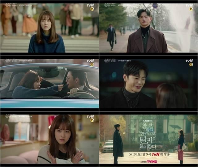 멸망 박보영과 서인국은 가혹한 운명 속 애틋한 사랑으로 초월적 케미를 만든다. /tvN 제공