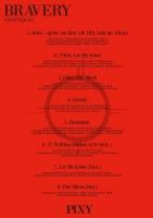 픽시, 타이틀곡 'Let Me Know'…8트랙 수록