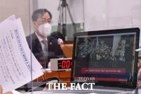 ''도자기 공방전'된 박준영 해수부 장관 후보자 인사청문회 [TF사진관]