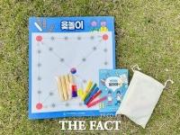 교원대 교육박물관, 놀이 주제로 비대면 전시·연계 교육 운영