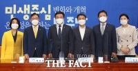 정의당 신임 원내대표단 예방하는 윤호중 [TF사진관]