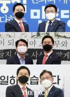 '윤호중·안철수·배진교' 연달아 만난 김기현 [TF사진관]
