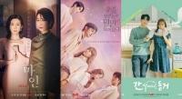 '마인'부터 '멸망'까지...5월 책임질 tvN 신작들 [TF프리즘]