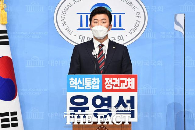 윤영석 국민의힘 의원이 6일 오전 서울 여의도 국회 소통관에서 당대표 출마 기자회견을 하고 있다. /국회=남윤호 기자