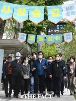 사람숲길 개장식 참석한 오세훈 시장 [포토]