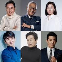 남궁민 차기작 '검은 태양', 이경영 장영남 등 명품 조연 합류