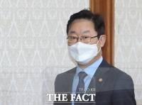 '검찰개혁 마무리 투수' 박범계…100일 성적표 따져보니