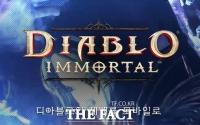 블리자드, '디아블로 이모탈' 비공개 알파 韓 서버 20일 오픈