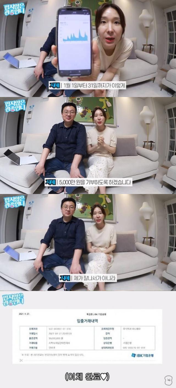 가수 이지혜가 자신의 유튜브 채널 밉지 않은 관종언니 1분기 수익금 전액을 기부했다. 특히 그는 자신의 사비까지 보태 5천만 원이라는 큰 금액으로 선행을 펼쳐 눈길을 끌었다. /이지혜 유튜브 채널 캡처