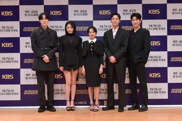 윤호 박지연 정지소 이준영 데니안(왼쪽부터 차례대로)이 KBS2 새 금요드라마 이미테이션 제작발표회에서 촬영하며 느낀 다양한 점들을 밝혔다. /KBS2 제공