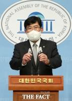 '코인런 현재 진행형'… 윤창현, '긴급대책 촉구' [TF사진관]