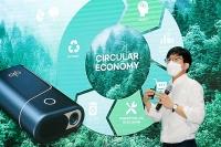 친환경 사업 추진 방향 ESG 로드맵 발표하는 BAT코리아 [TF사진관]