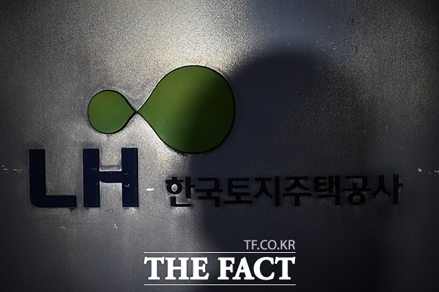 부천축협 공무원 8명 '부동산 투기' 의혹…특수본에 수사 의뢰