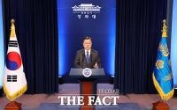 취임 4주년 특별연설하는 문재인 대통령 [TF사진관]