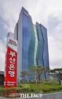 부산銀, 지역 조선·해양기자재 기업에 350억원 금융 지원