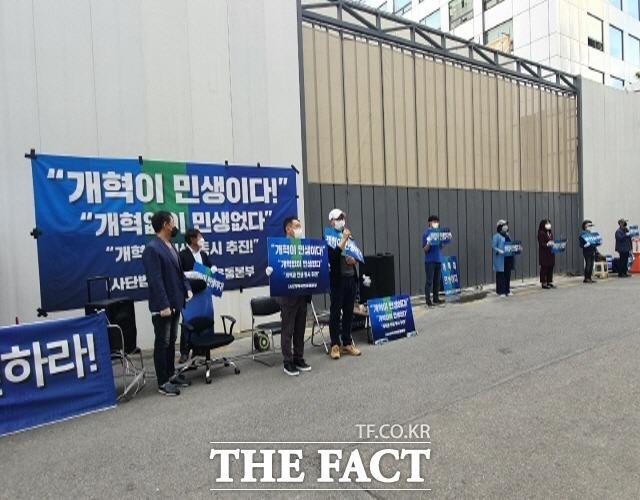 개혁국민운동본부 측은 11일 더불어민주당 당사 앞에서 2일 차 집회를 했다. /박숙현 기자