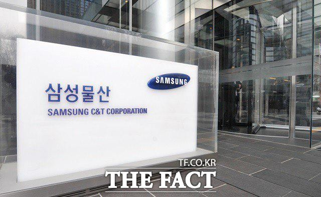 삼성물산 '재개발·재건축·리모델링 적극 참여하겠다'