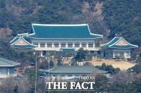 靑, 지난 4년간 민원 14만6926건 접수…'생활 고충 구제 요청' 44.6%