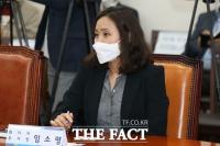 민주당 백신 점검 회의 참석한 임소명 화이자 부사장 [포토]