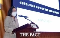 서울시 성폭력 예방 교육하는 이수정 교수 [포토]