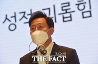 '성적 괴롭힘 예방교육' 나선 오세훈…
