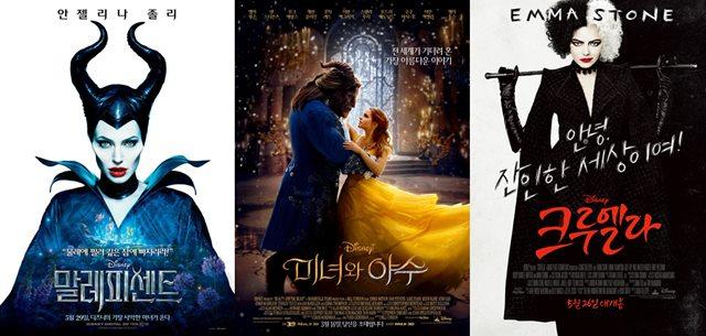 디즈니 영화 크루엘라가(사진 맨 오른쪽) 개봉을 앞둔 가운데 역대급 캐릭터 싱크로율을 보여준 영화 말레피센트와(맨 왼쪽) 미녀와 야수가 새삼 주목받고 있다. /영화 포스터
