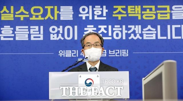 서울 은평구 증산4구역, 도심 공공주택 복합개발사업 1호 사업지..