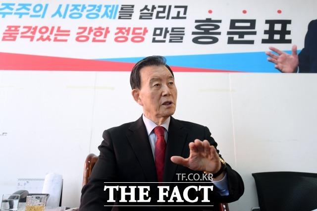 홍 의원은 당 일각에서 제기되는 젊은 대표론에 대해 경륜과 경험 없이 실용주의 정치를 할 수 없다고 일축했다. /이선화 기자