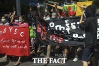 '쿠데타 100일' 미얀마, 민주화 향한 시민들 희생은 계속 [TF사진관]
