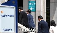 '이성윤 지검장 기소'…적막감 감도는 서울중앙지검 [TF사진관]