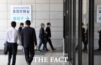 적막감 감도는 서울중앙지검 [포토]