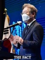 이재명, 대선후보 경선 연기…