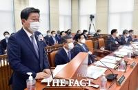 법률안 제안설명하는 전해철 장관 [TF사진관]
