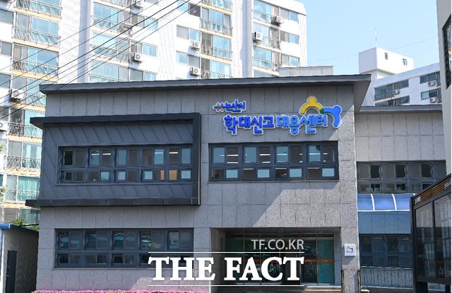논산시청 별관에 마련된 학대신고대응센터./논산시 제공