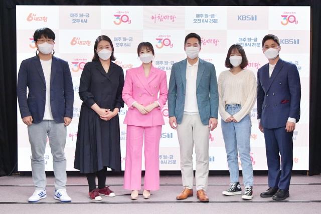 KBS1 교양프로그램 6시 내고향 제작진 및 출연진이 30주년을 맞아 감사한 마음을 전했다. /KBS 제공