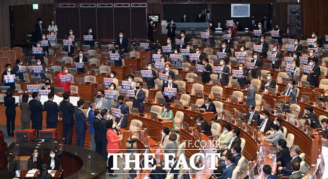 본회의장 안에서 피켓을 들고 항의하는 국민의힘 의원들.