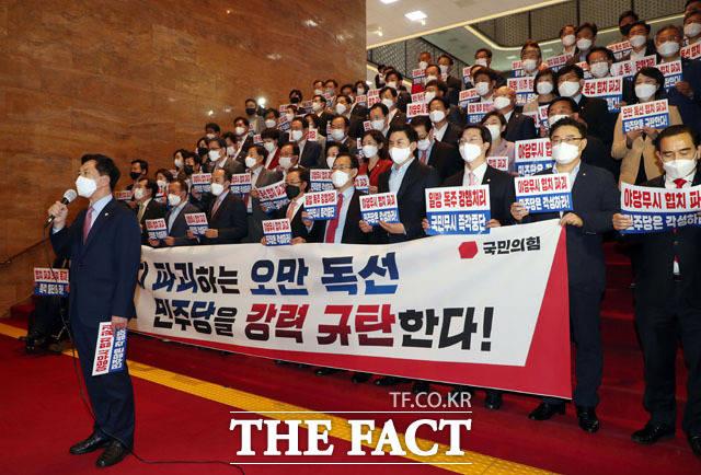 본회의장 밖으로 나선 국민의힘 의원들.