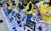 홈플러스 직원 11명, MBK 앞에서 삭발 투쟁…
