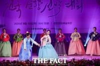 대한민국 대표 전통문화축제 '춘향제' 명맥 이어간다