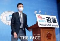 '초선 돌풍' 김웅, 당 대표 출마 선언 [TF사진관]