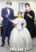 '트로트 신동' 김태연, 정읍의 다양한 매력 알린다