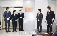 4·16 세월호 참사 특검 현판식 [포토]