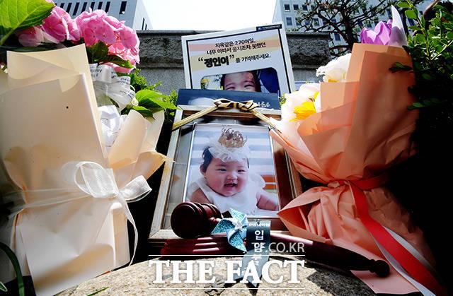 입양 딸인 정인 양을 수개월 동안 학대해 숨지게 한 혐의를 받는 양부모에 대한 선고 공판이 14일 오후 서울 양천구 서울남부지방법원에서 열린 가운데 정문에 정인이의 사진이 놓여 있다. /이선화 기자