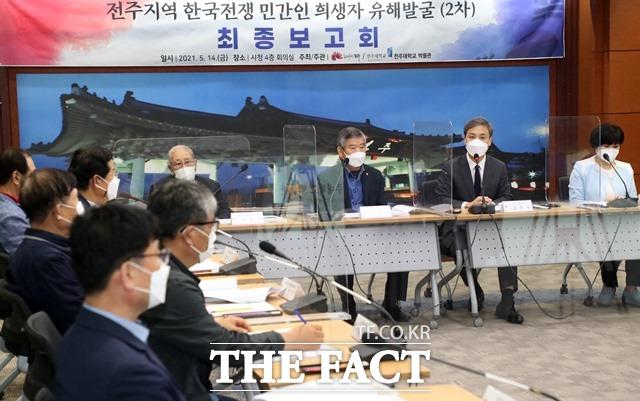 전주시는 14일 시청 4층 회의실에서 한국전쟁 민간인 희생자 2차 유해발굴 조사결과 최종보고회를 개최했다. /전주시 제공